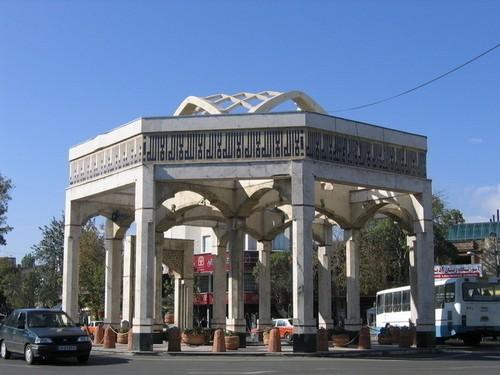Ардабиль