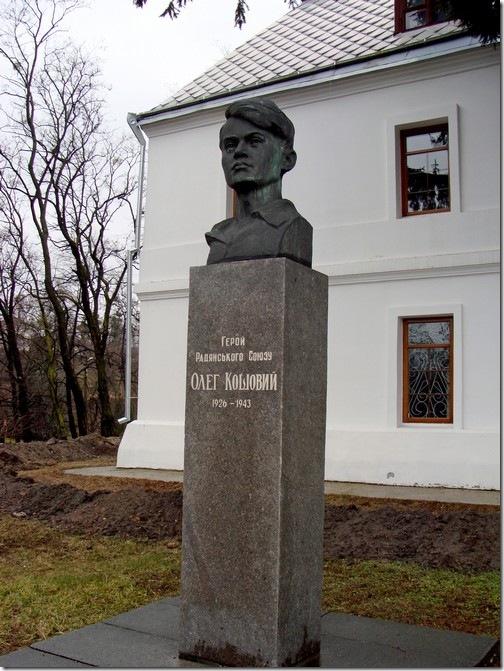 Канів, Олег Кошовий