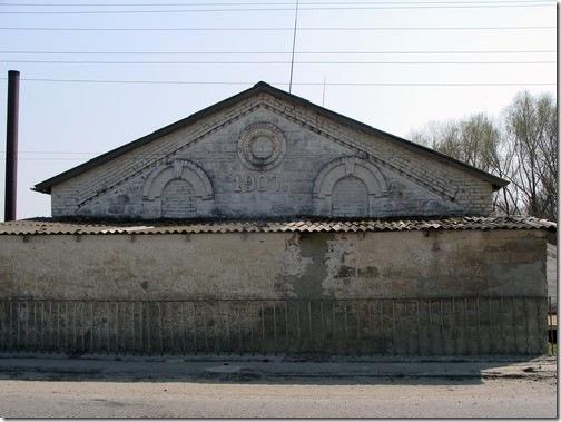 Шамраївка, млин