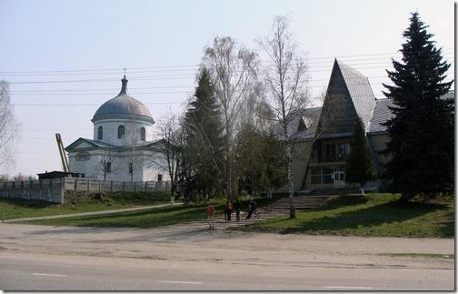 Шамраївка