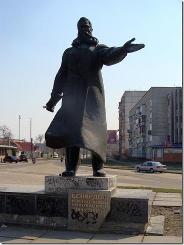 Фастів, пам'ятник Миколі Бенардосу