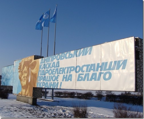 Київська ГЕС