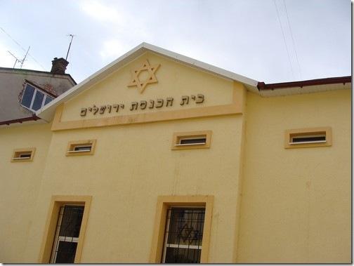 Коломия, синагога