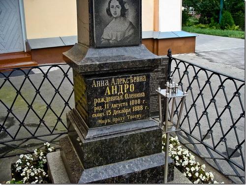 Корець, Свято-Троїцький жіночий монастир, могила Анни Андро