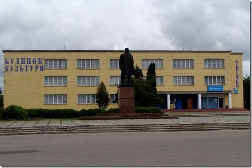 Ічня, центр міста