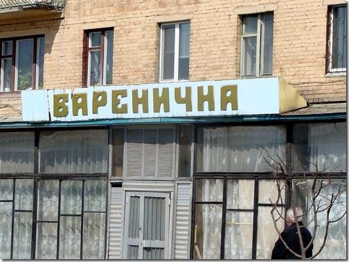 Васильків
