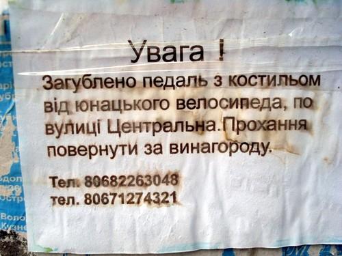 140.05 КБ