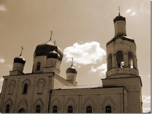 Свято-Троїцький кафедральний собор Української Православної Церкви