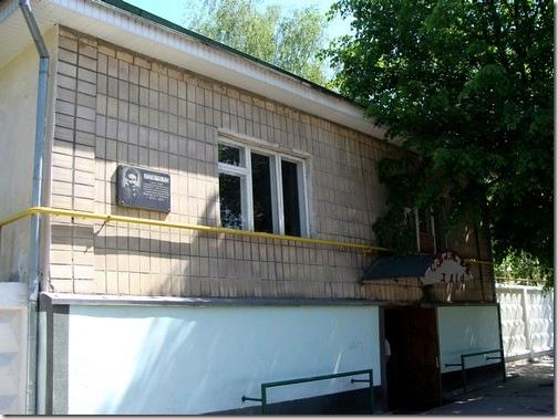 Новоград-Волинський, Чорнобильська синагога