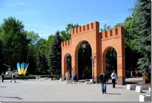 Новоград-Волинський, міський парк