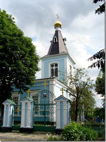 Ржищів, Троїцька церква