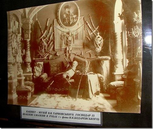 Качанівка, кабінет Тарновського
