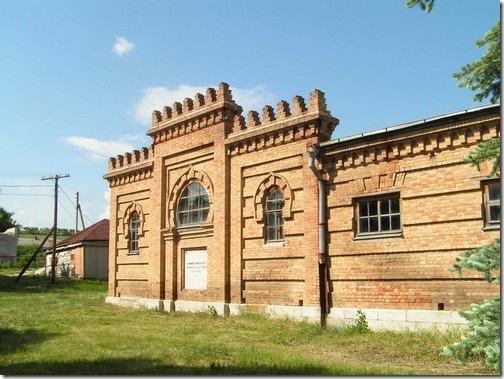 Стрілецький кінний завод