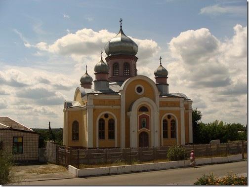 Малин, храм