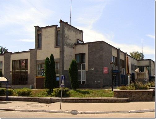 Березань, будинок культури