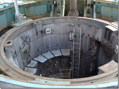 Музей РВСП, ракетна шахта
