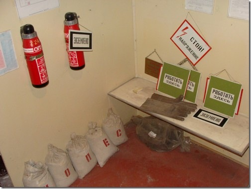 Музей РВСП, холодильний центр