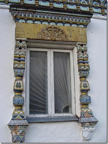 Білорічиця, садиба Рахманової