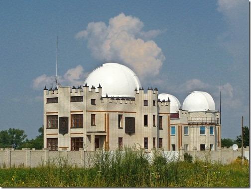 Андрушівка, обсерваторія