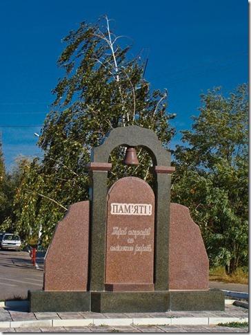 Макарів, пам'ятник жертвам голодомору