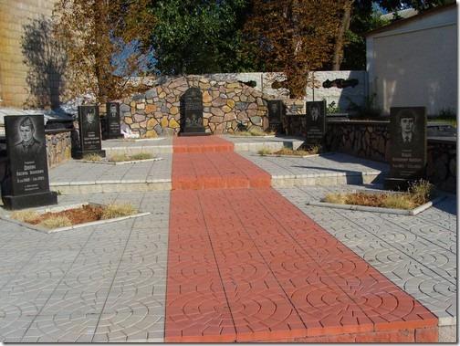 Макарів, меморіал воїнів-афганців