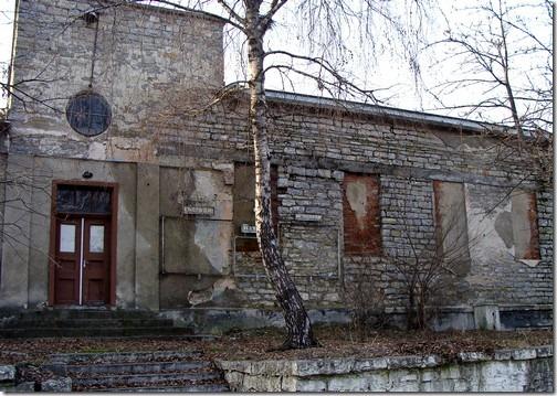 Скала-Подільська, колишній кінотеатр