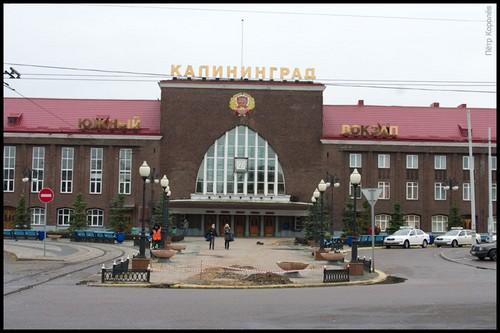 Южный вокзал