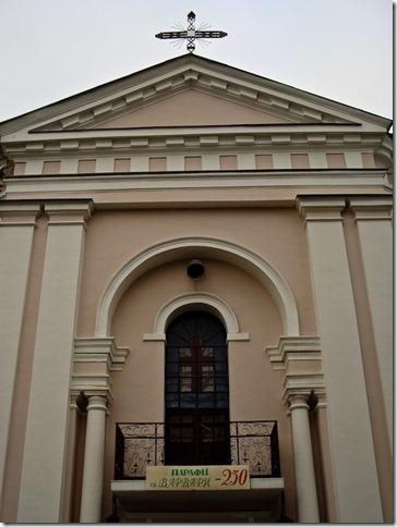 Бердичів, костел Варвари