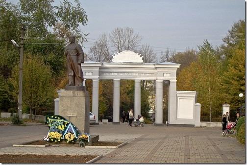 Бердичів, парк Шевченка
