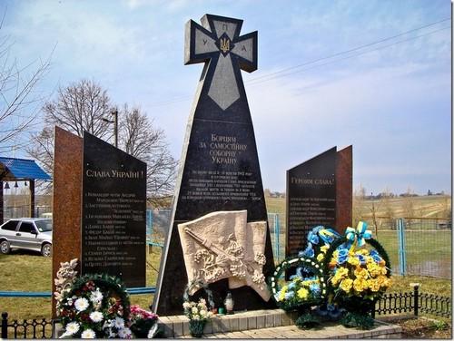 Новий Загорів,  пам'ятник героям УПА