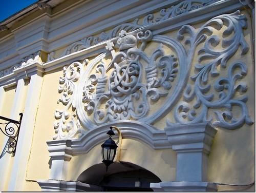 Переяслав-Хмельницький, музей Сковороди
