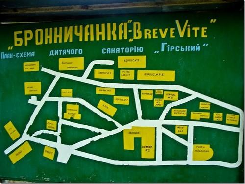 Бронниця, карта  санаторію