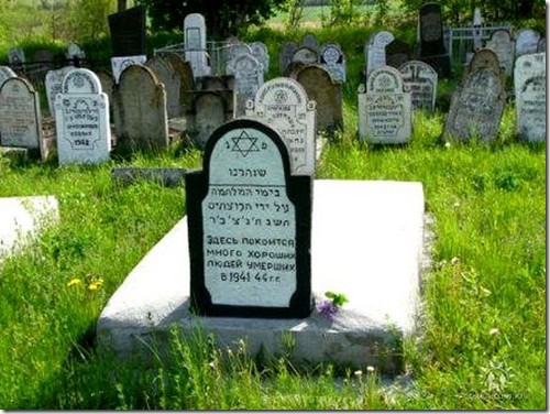 Копайгород, єврейський цвинтар