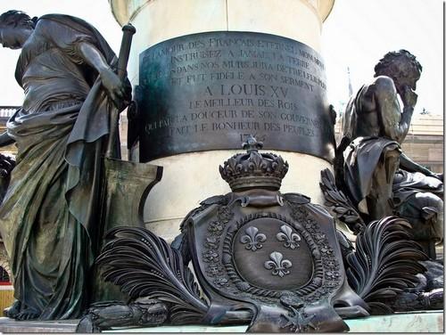 Реймс. Пам'ятник  Людовіку XV