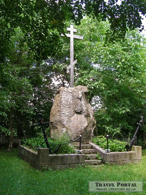 Пам'ятник морякам, які загинули в Цусімській битві