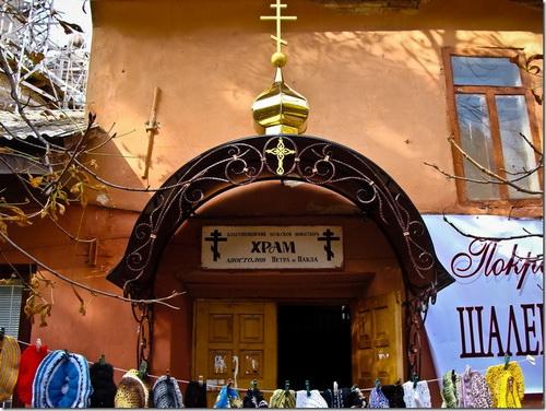 Ніжин, Благовіщинський монастир