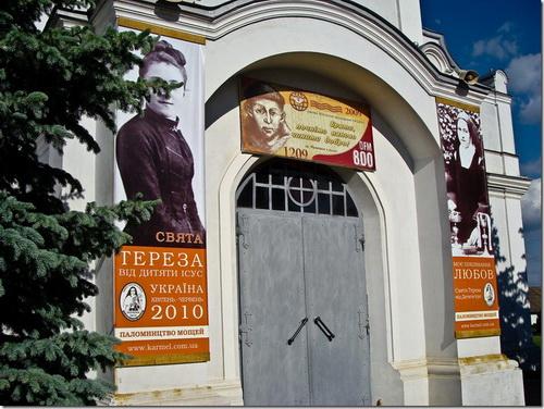 Шаргород, костел святого Флоріана Мученика