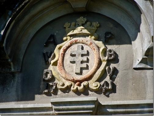 Устя-Зелене, костел Пресвятої Трійці