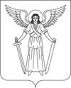 Герб Устя-Зеленого австрійського періоду