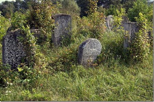 Кіркут, єврейський цвинтар
