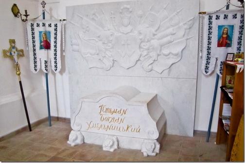 Суботів, Іллінська церква, символічний надгробок Богдана Хмельницького
