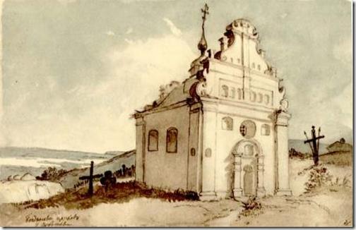 Суботів, Іллінська церква, малюнок Шевченка