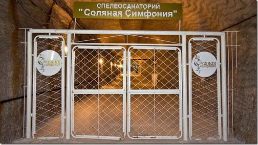 """Соледар, соляні шахти, санаторій """"Соляна симфонія"""""""