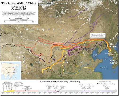 Велика Китайська стіна, карта з Вікі