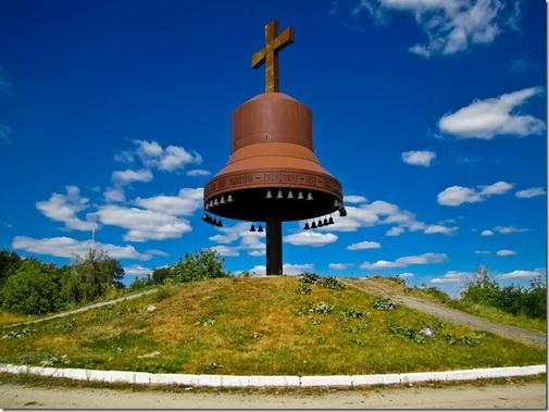 меморіал народної скорботи «Голодомор-1933»