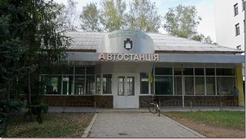Святогірськ