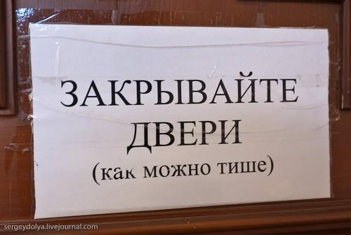 Табличка на входе в храм.