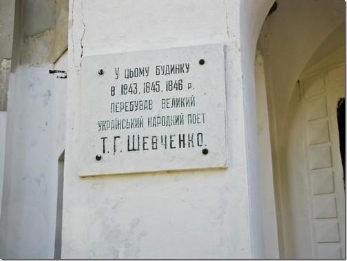 Березова Рудка, палац