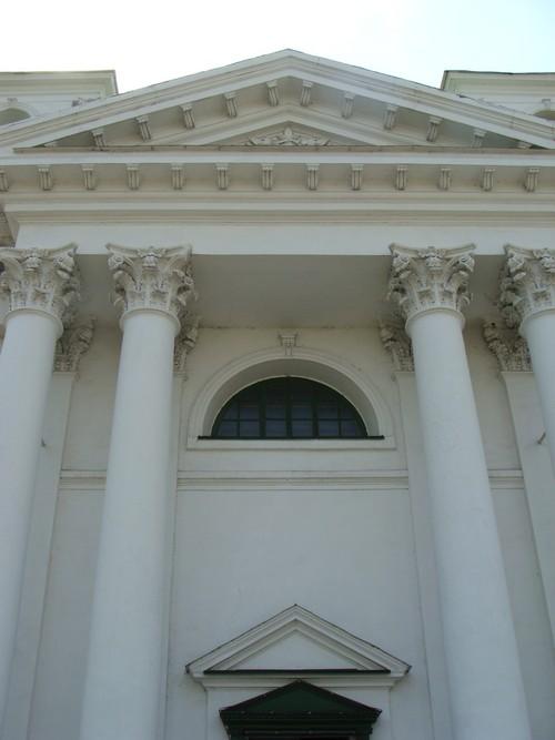 Біла Церква