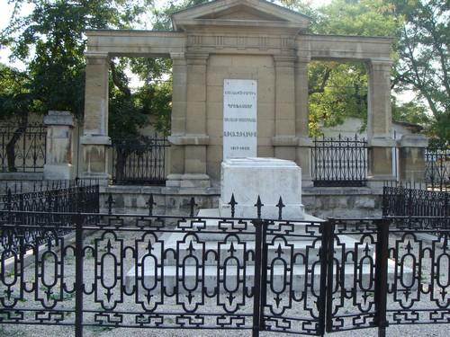 Могила Айвазовського, Феодосія - Могила Айвазовского, Феодосия